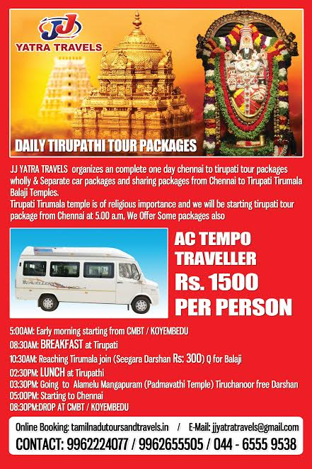 Ekanta Apan Tours Travels